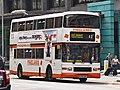 Finglands of Manchester bus N596 BRH.jpg
