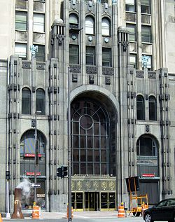 Fisher Building Wikipedia