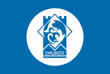 Flag of Bishkek.png