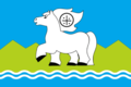 Flag of Bolugursky (Yakutia).png