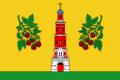 Flag of Poshchupovskoe.png