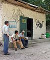 Flickr - archer10 (Dennis) - Guatemala-1831.jpg