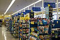 Food Lion - Southern Shores, NC (33955800711).jpg