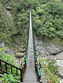 Footbridge, Taroko 02.jpg