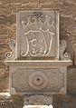 Fountain F Y, Iglesia mayor, Alhama de Granada, Andalusia, Spain.jpg