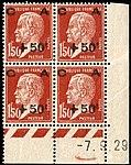 France 1929 1f50+50c M255 coin date.jpg