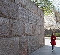 Franklin Delano Roosevelt Memorial (4c028d02-05c4-436c-b58a-fcc303103c8b).jpg