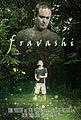 Fravashi (film) Poster.jpg