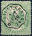 French telegraph stamp Lille Central 1870.jpg