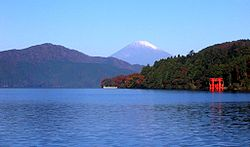 Fujisan from Motohakone.jpg