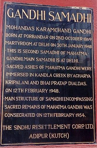 Adipur - Memorial plaque of Gandhi Samadhi