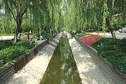 Garden Park, Beijing