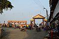 Gateway - Bidhan Saikat and Southern Jetty - River Ichamati - Taki - North 24 Parganas 2015-01-13 4815.JPG