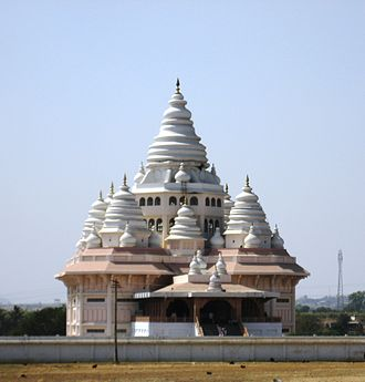 Tukaram - Image: Gatha temple