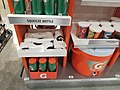 Gatorade display at Dick's Sporting Goods 02.jpg