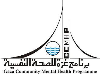 Gaza Community Mental Health Programme - GCMHP logo