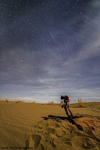 Geminid meteor shower.jpg