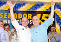 Geraldo Alckmin e José Serra.jpg