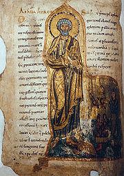 Доклад на тему древнерусская литература википедия 6819