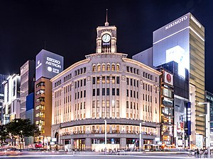 Ginza-WAKO at night.jpg