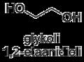 Glykoli 1,2-etaanidioli.png