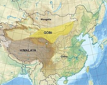 Français : Desert du Gobi - carte