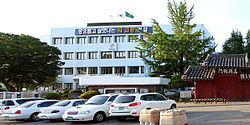 Goheung County Office in Goheung, Jeollanam-do
