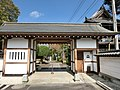 Gokuraku-ji (Hachioji).JPG