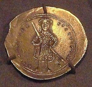 Isaac I Komnenos - Gold histamenon of Isaac I Komnenos