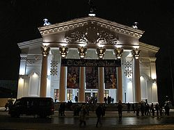 Gomel drama theater in winter BY.jpg