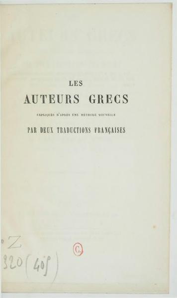 File:Grégoire de Nysse - Éloge funèbre de saint Mélèce, 1853.djvu