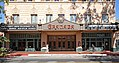 Granada Theatre Santa Barbara (14956220844).jpg