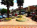 Granada parque 2.jpg