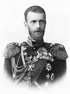Grand Duke Sergei Alexandrovich of Russia Russian Grand duke