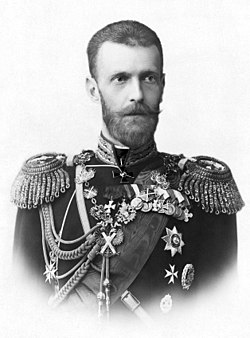 Grand Duke Sergei Alexandrovich of Russia 1857-1905.jpg