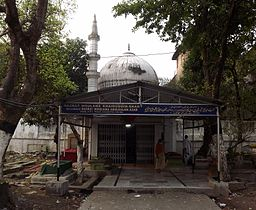 Grave of Moulana Abulkalam Azad's Father