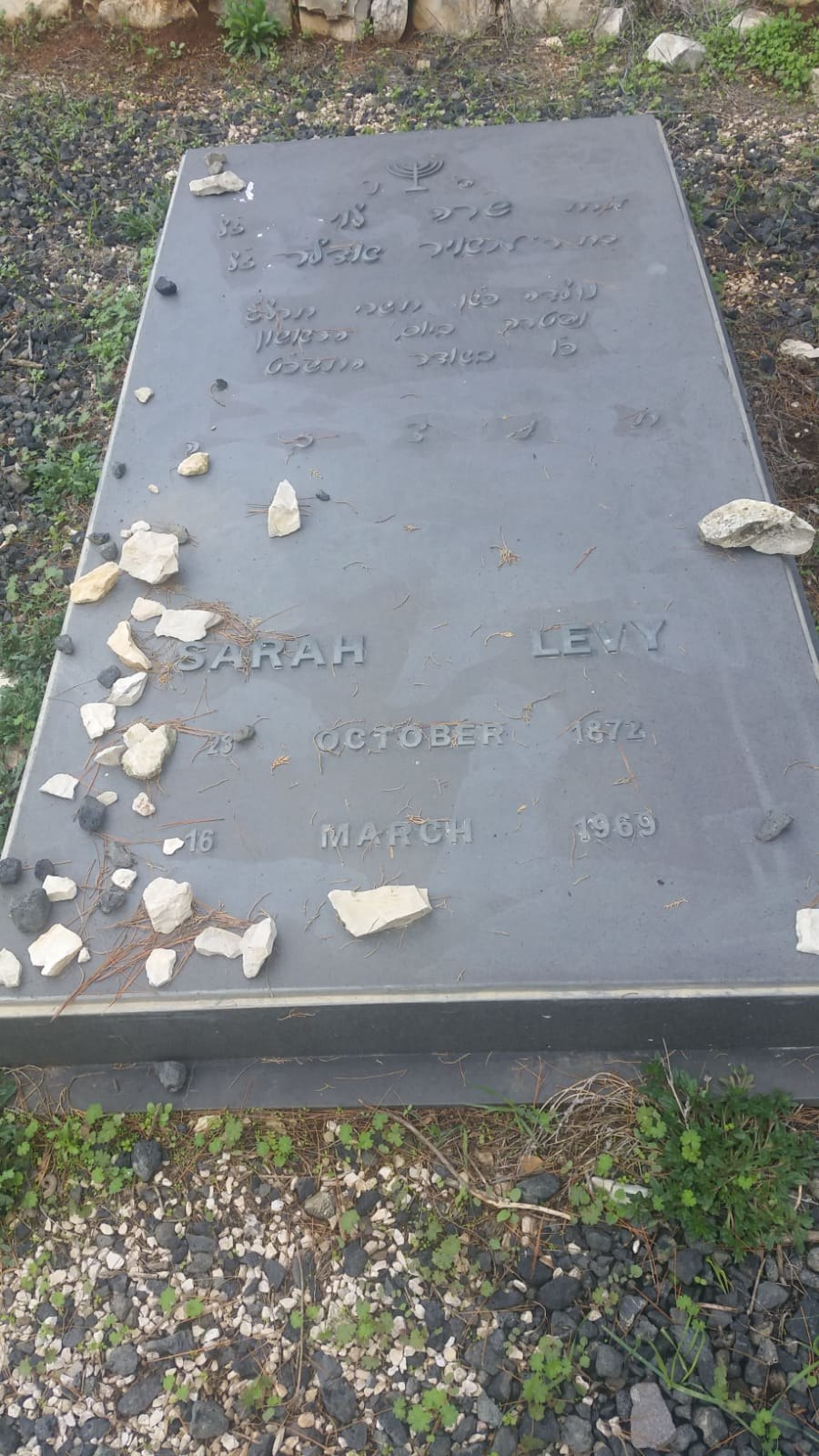 Grave of Sarah Levi on Mount Canaan in Safed