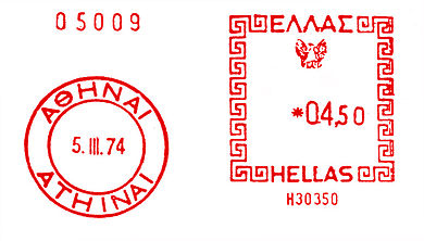 Greece stamp type C1.jpg