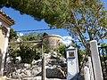Guadalest - panoramio (22).jpg