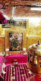 Ninth Guru of Sikhism