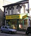 Gymophobics - Princess Street - geograph.org.uk - 1575780.jpg
