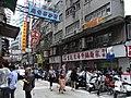 HK 上環 Sheung Wan 禧利街 Hillier Street June-2012 008.JPG