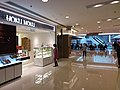 HK 中環 Central 國際金融中心商場 IFC Mall shop Jan 2019 SSG Yoku Moku.jpg