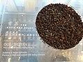 HK 灣仔 Wan Chai 茂蘿街 11 Mallory Street 灣仔 Comix Home Base Chinese Tea exhibition July 2020 SS2 07.jpg