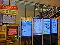 HK 銅鑼灣 CWB 柏寧酒店 The Park Lane Hotel night shopping mall signs n Wing Lung Bank ATM machine Dec-2013.JPG