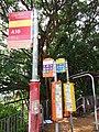 HK 香港南區 Southern District PFL Pokfulam 薄扶林道 Pok Fu Lam Road bus stop signs September 2019 SSG 16.jpg