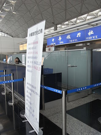 Taipei Economic and Cultural Office in Hong Kong - Chung Hwa Travel Service counters, Hong Kong Airport Terminal 1