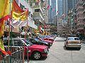 HK CWB Tai Hang Wun Sha Street Car Park Sunny Day 4 Fire Dragon.JPG
