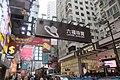 HK Causeway Bay 銅鑼灣 CWB 記利佐治街 Great George Street January 2019 IX2 Fashion Walk n shop sign Luk Fook Jewellery.jpg