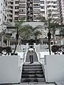 HK Central 光漢台花園 Kwong Hon Terrace Garden stairs view nearby buildings Feb-2010.jpg